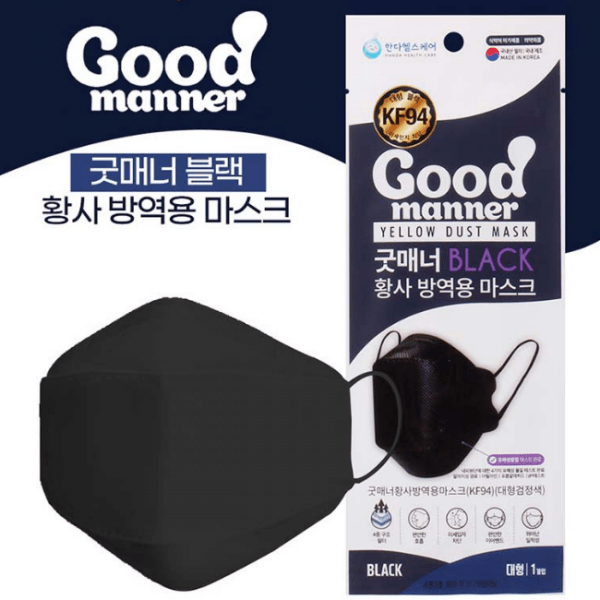 kf94 manner mask