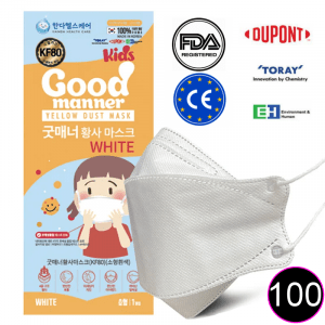 good manner kids kf94 mask