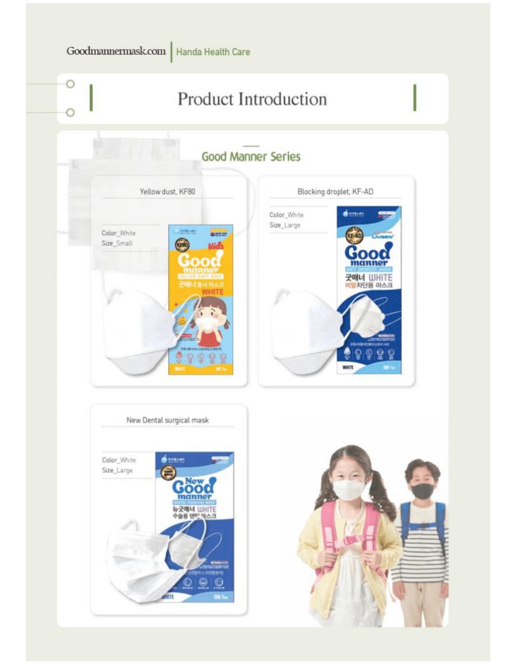 Good manner mask for kids