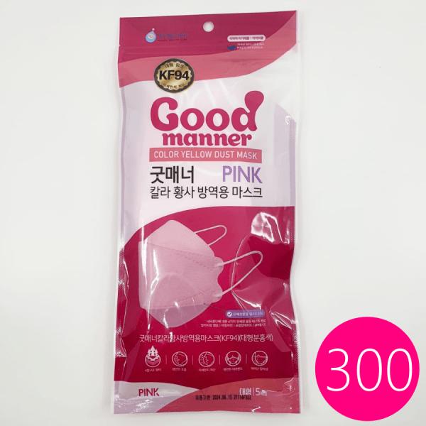 good manner kf94 mask pink